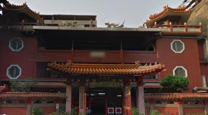 財團法人台北市妙道院