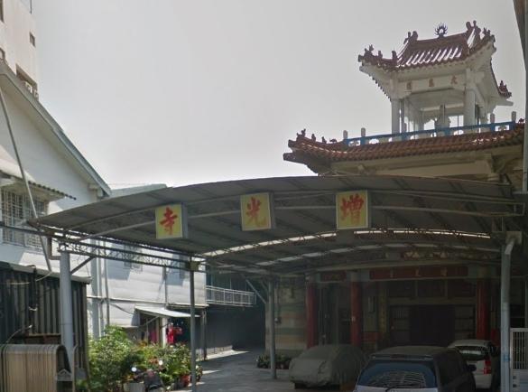 財團法人台灣省嘉義市增光寺