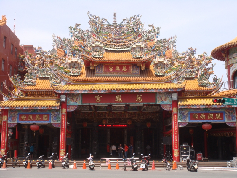 財團法人屏東市聖帝廟慈鳳宮