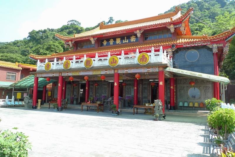 南山觀音寺