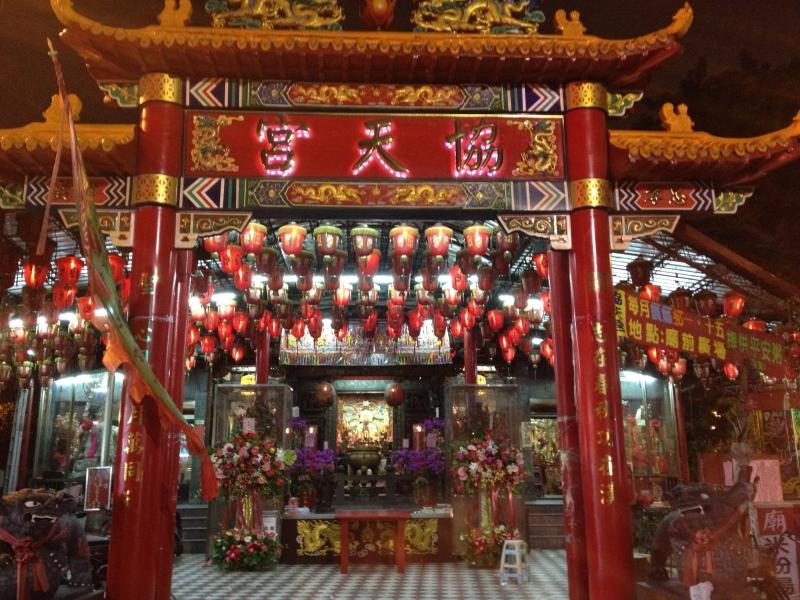 台北協天宮
