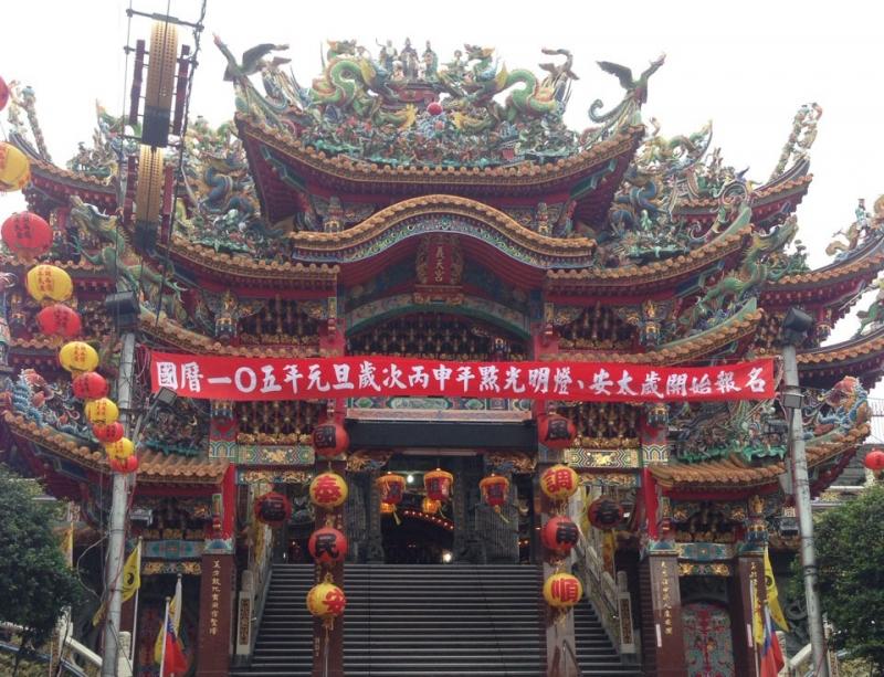 台北縣義天宮