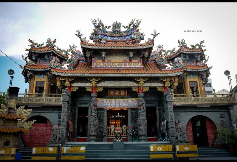 財團法人台灣省台南市保安宮