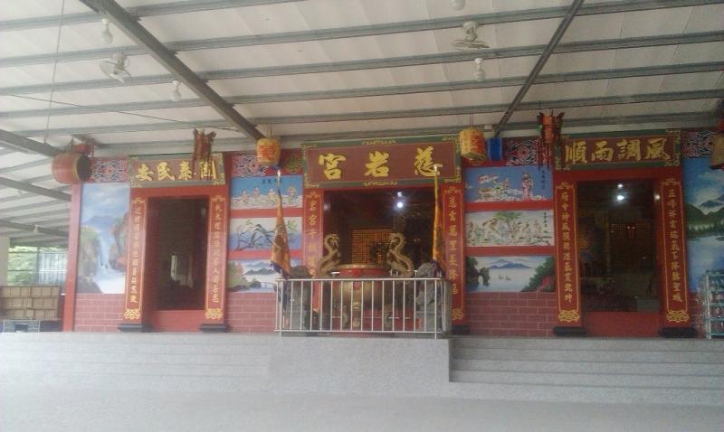 台北南港慈岩宮