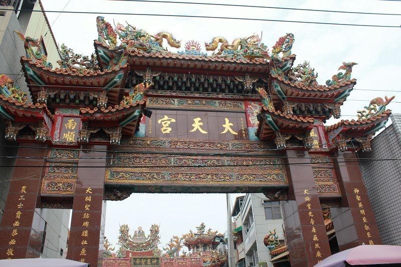 財團法人台灣省嘉義市大天宮