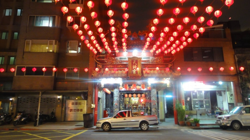 財團法人台北市天師宮