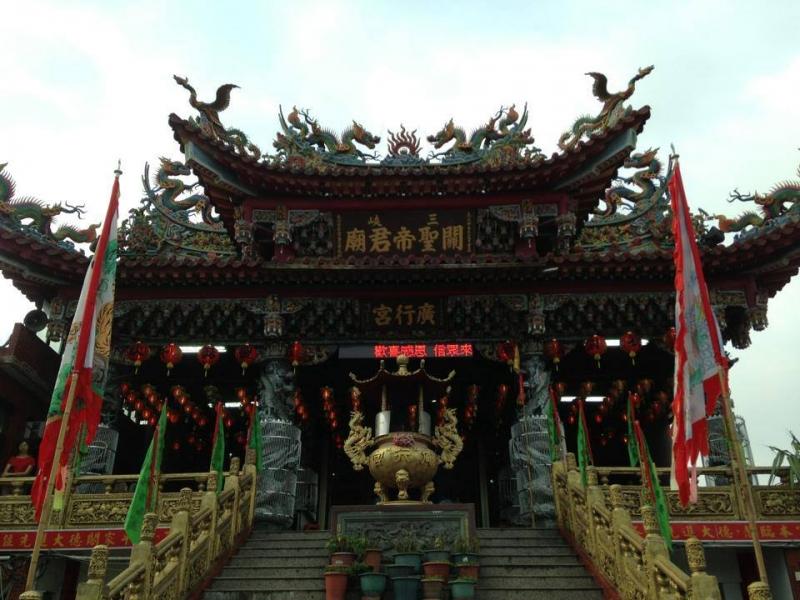 三峽廣行宮