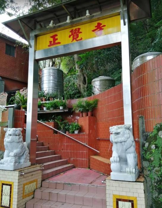 深坑正覺寺
