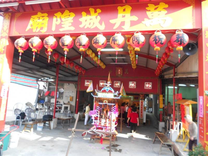 萬丹城隍廟