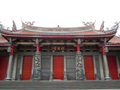財團法人台北行天宮
